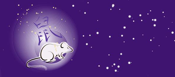 Chinesisches Sternzeichen: Ratte – Deutung, Bedeutung, Charakter