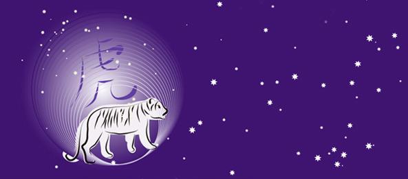 Chinesisches Sternzeichen: Tiger – Deutung, Bedeutung, Charakter