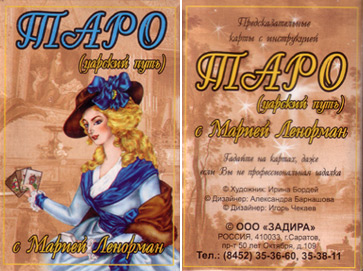 Hülle Lenormandkarten von Mapo