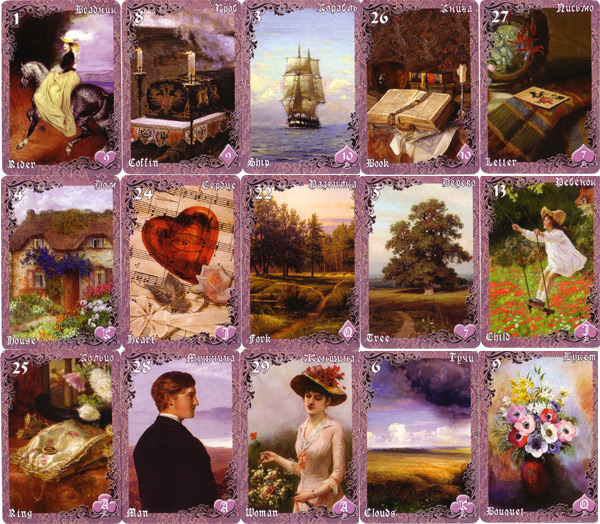 Lilac Twilight Lenormand